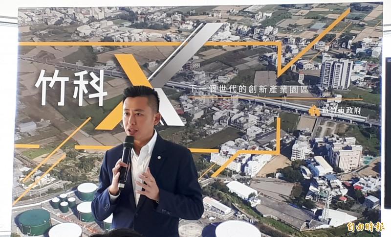 新竹市長林智堅拚經濟促招商 明率市府團隊出訪荷蘭