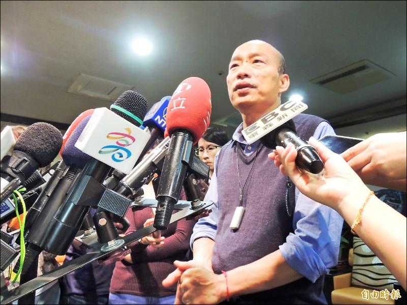高雄市長韓國瑜今天將出訪中國南部城市,他昨表示會以平常心看待,心情也很平靜,且定位非常清楚,就是經濟之旅、情感之旅,不碰觸任何政治的事情。(記者王榮祥攝)