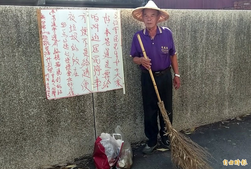 南投市嘉和里第3鄰長陳芳魁設告示牌,呼籲民眾發揮公德心維護社區環境。(記者謝介裕攝)