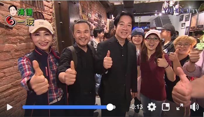 前行政院長賴清德,今天在臉書PO台南旅遊宣傳短片,帶大家到台南市宮後街走逛。(擷自臉書)