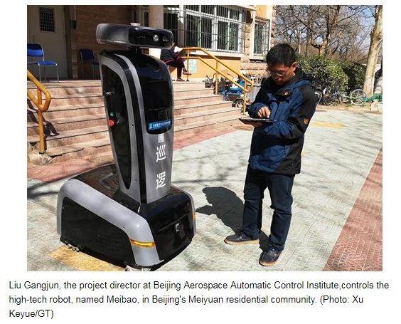 中國北京梅園社區出現1款「守望者機器人」,它是主要用於臉部識別的巡邏機器人,可以24小時巡邏監控。(圖擷取自《中新網》)