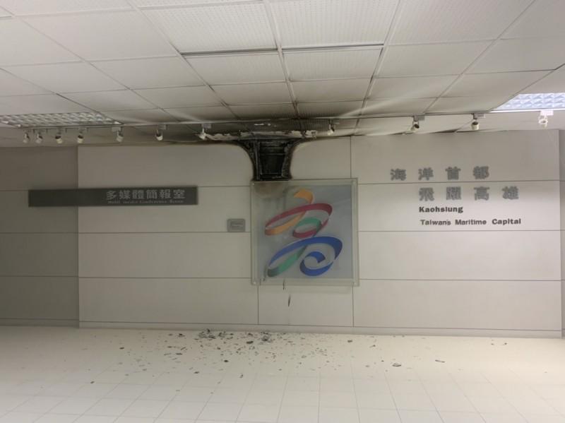 韓國瑜訪中 高雄市府天花板燒出洞畫面曝光