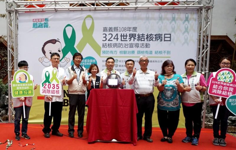 324世界結核病日 嘉義縣提供720位防疫人員免費篩檢