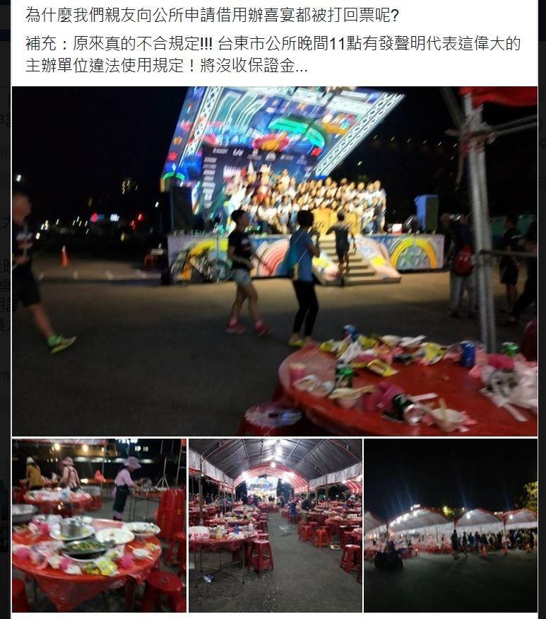 鐵人三項競賽在台東馬路「辦桌」踢鐵板 違規被沒收保証金