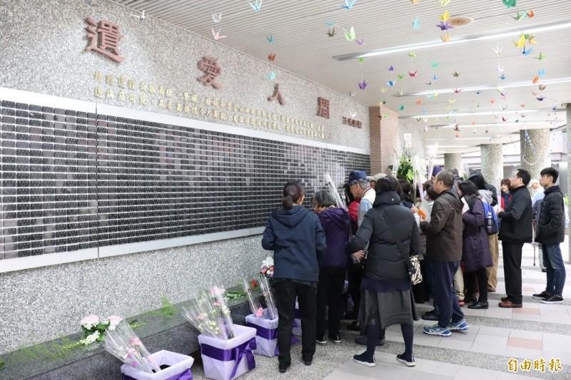 長庚器捐與大體老師追思大會 林尉熙、王黃冠鈞家屬也出席