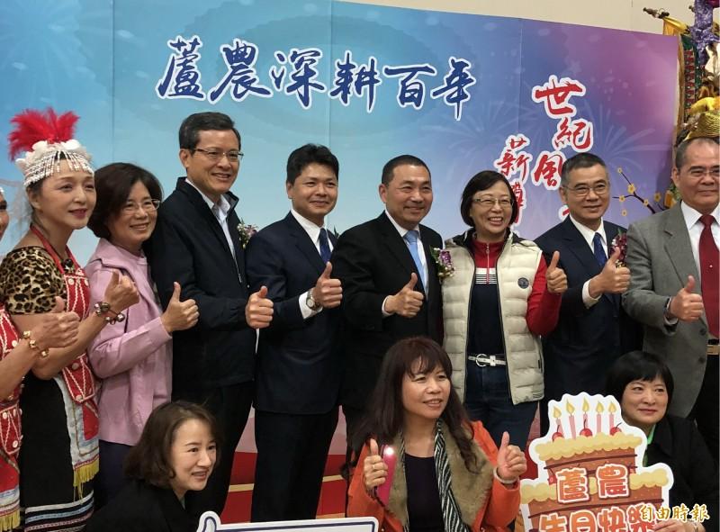 蘆洲農會慶祝百週年 侯友宜:未來蘆洲可跟三重並駕齊驅