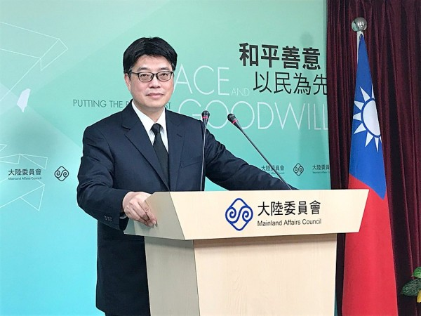 Mainland Affairs Council spokesman Chiu Chui-cheng speaks at a news conference in Taipei on Jan. 31. Photo: CNA