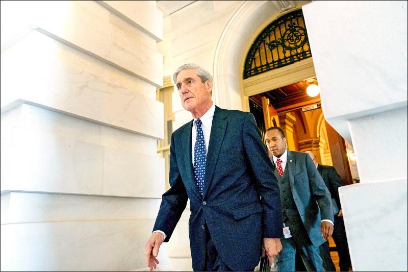 美國司法部特別檢察官穆勒廿二日遞交通俄門調查報告。(美聯社檔案照)