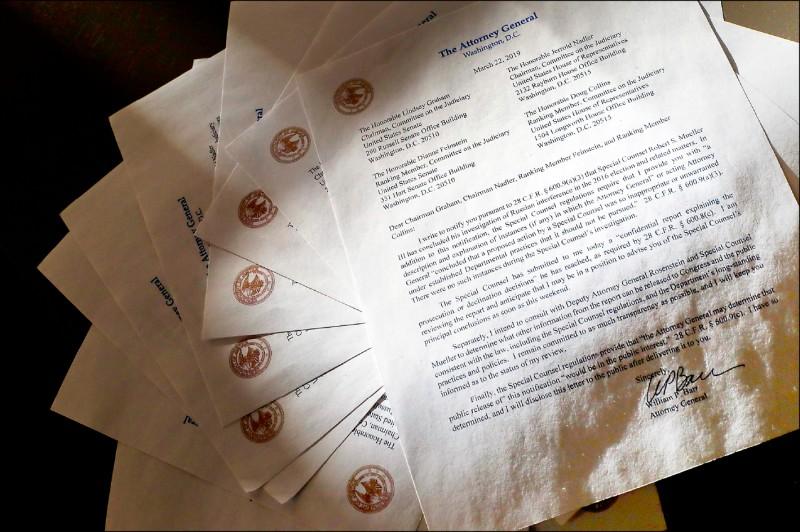 美國司法部特別檢察官穆勒廿二日遞交通俄門調查報告,司法部長巴爾同日致函國會通知此事。(美聯社)