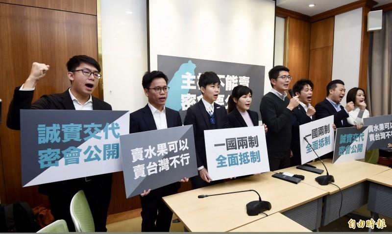 多名「台派抵加」新生代議員24日於立法院召開「主權不能賣. 密會要公開」記者會,針對高雄市長韓國瑜密會香港中聯辦,要求韓國瑜回台應說明清楚。(記者羅沛德攝)