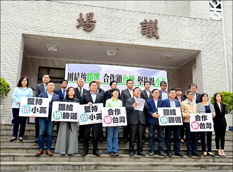 民進黨部分立委,日前連署挺蔡英文競選連任。(資料照)