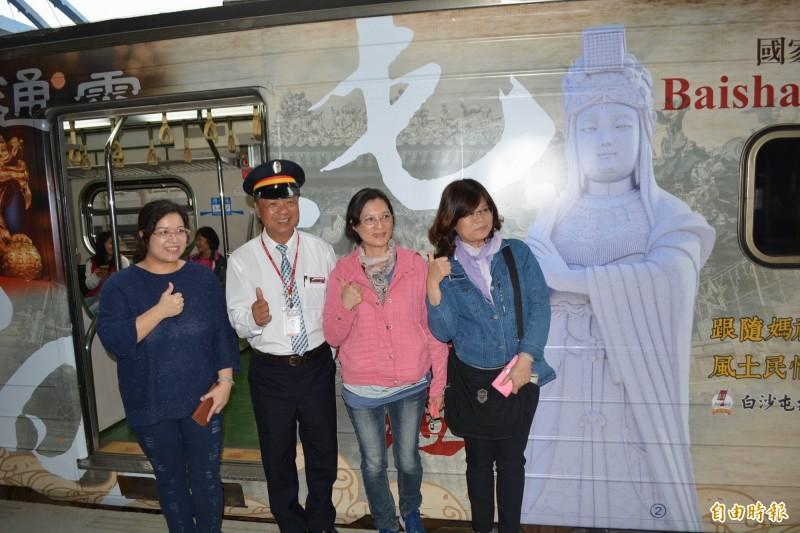 白沙屯媽祖彩繪列車今天上午從彰化首航出發,鐵道迷與彰化站長邵宏松(左2)合照。(記者湯世名攝)
