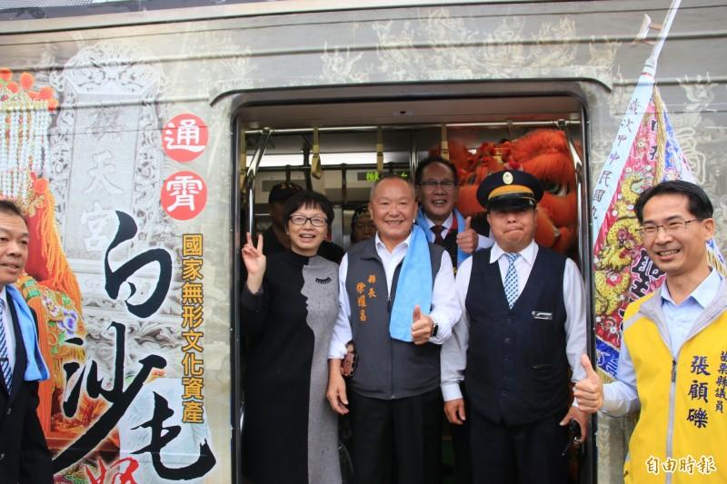 白沙屯媽祖彩繪列車首航 徐耀昌、拱天宮盛大迎接
