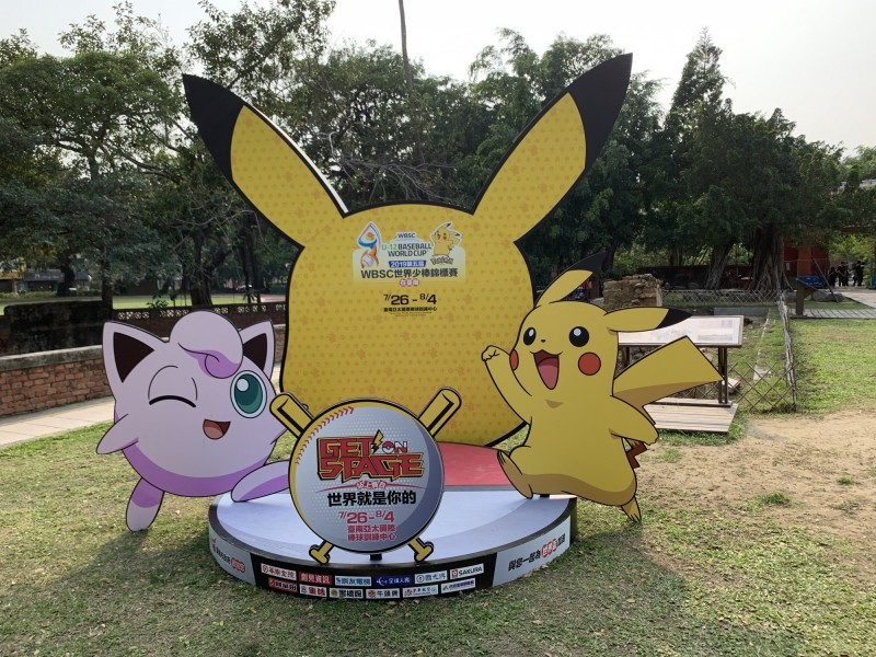 U12世界盃少棒賽在台南 「寶可夢」月底起巡迴宣傳