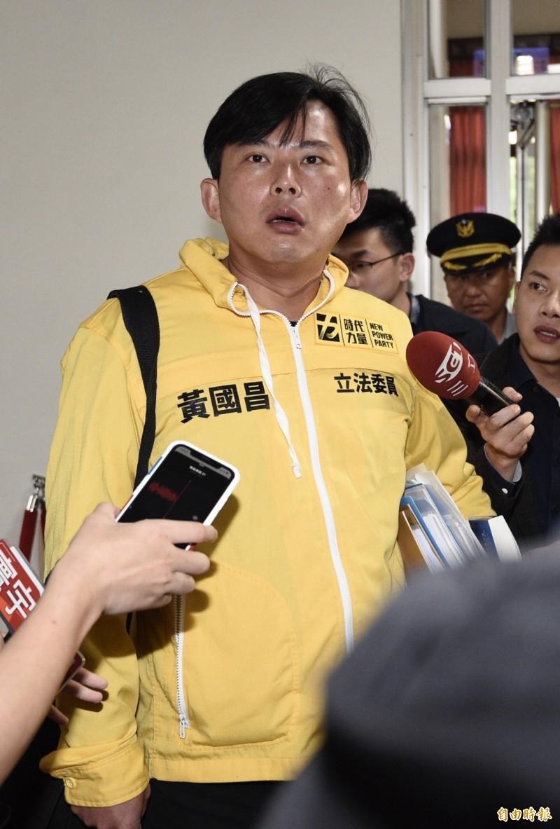 黃國昌認為,任何支持一國兩制的政黨與政客,都應該被淘汰。(資料照)