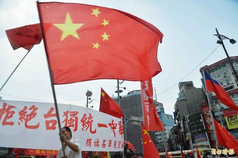陸委會指出,中國2018年對台灣進行的經濟統戰成效不彰。(資料照)