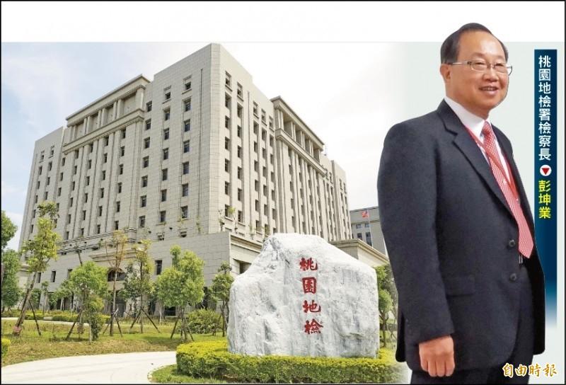 桃檢檢察長被疑關說 擬調高檢署靜候調查