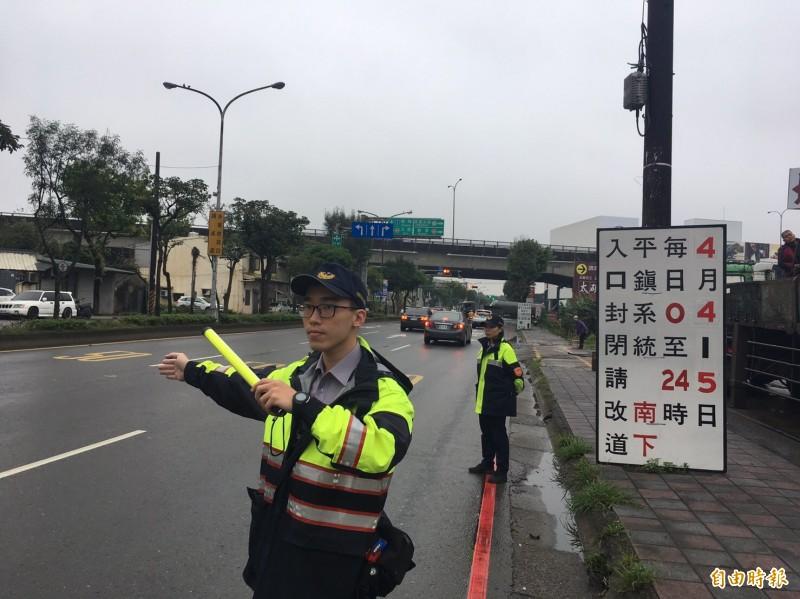 清明連假國道疏運 平鎮系統南下封閉2天