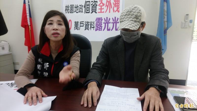 市議員舒翠玲召開記者會,抨擊現有地政系統被駭客入侵情形嚴重。(記者謝武雄攝)