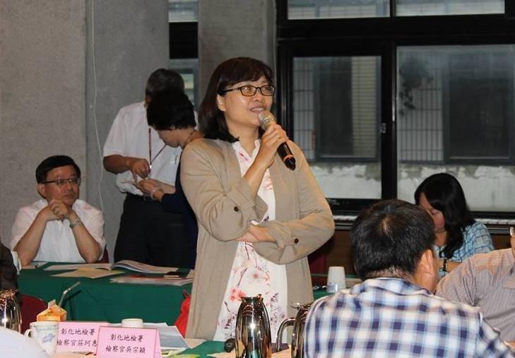 彰化地檢署女檢察官莊珂惠問案屢爆爭議,彰化地檢署曾對她進行移送職務評定。(翻攝彰化地檢署臉書)