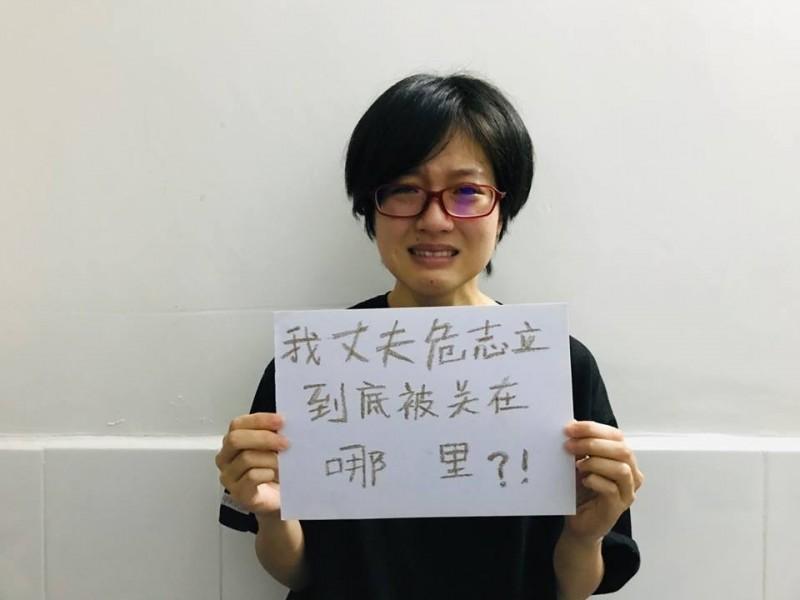 日前傳出長期關注中國勞工權益的自媒體平臺《新生代》編輯危志立,在廣州遭到深圳警方跨區逮捕,從此「被消失」。危志立妻子、同時也是中國女權人士的鄭楚然(大兔)向外界求援,「至今(26日)已經5天了,我們家屬還沒有收到任何通知書。」(圖擷取自大兔臉書)