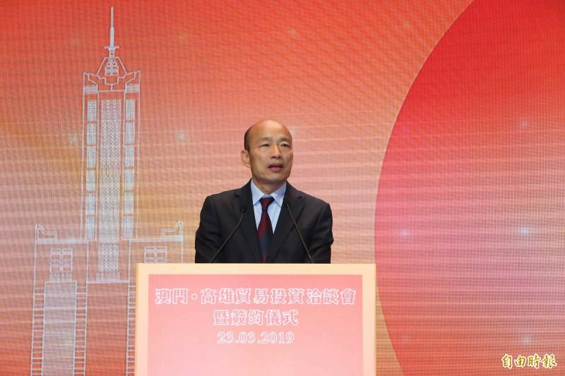 高雄市長韓國瑜前往港澳及中國訪問。(高雄市新聞局提供)