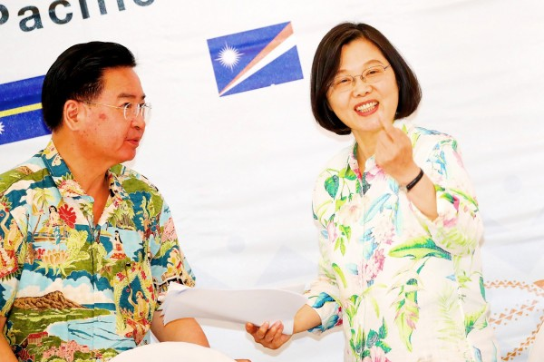 《TAIPEI TIMES》 Tsai, Heine ink MOU for new fund