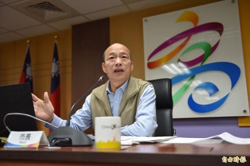 韓國瑜簽44億MOU 快回顧中國對東南亞畫「空氣大餅」慘況