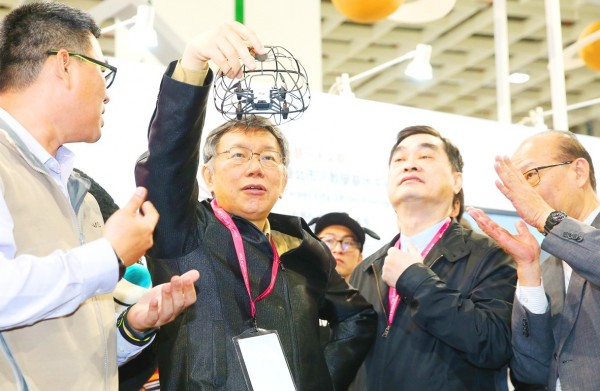 《TAIPEI TIMES》 Smart city expo opens in Taipei