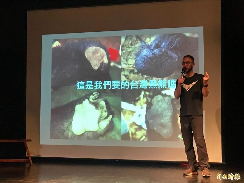 動物情緣片》法攝影師愛台灣!為黑熊走上保育之路