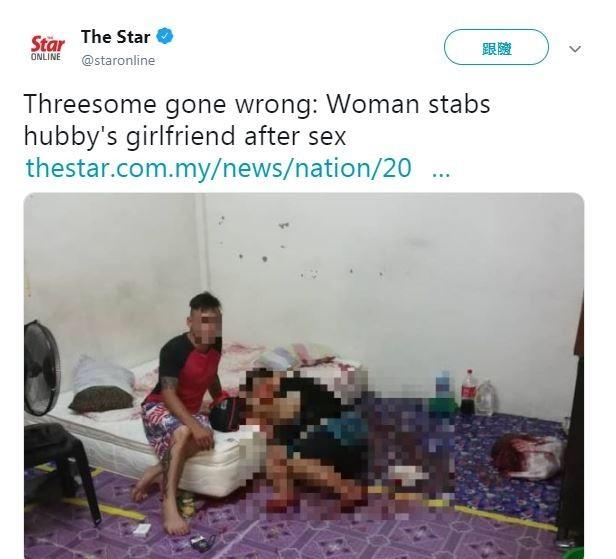3人行遭冷落?大馬人妻拿刀刺傷「小三洞」