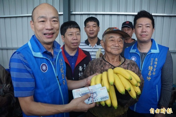 高雄市長韓國瑜上任以來主打農業。(資料照)