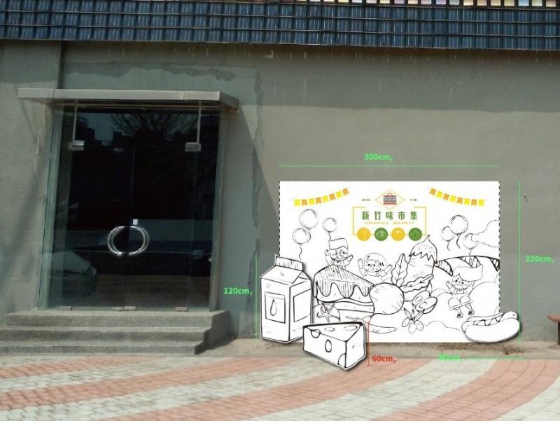 兒童塗鴉牆模擬圖。(市府提供)