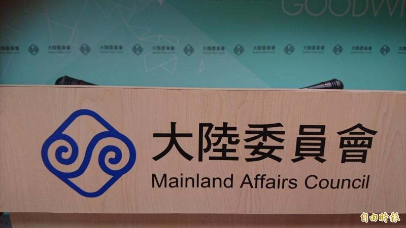 陸委會強調,台灣是自由民主的社會,尊重李家寶在台發表意見的言論自由,希望中國以文明、理性的態度看待。(資料照)