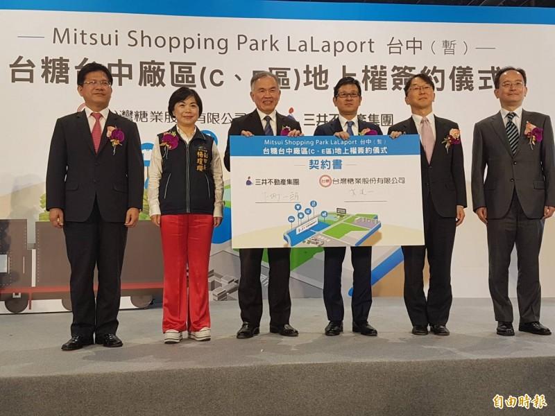 在交通部長林佳龍(左起)、中市副市長楊瓊瓔見證下,台糖與三井集團簽約。(記者張瑞楨攝)