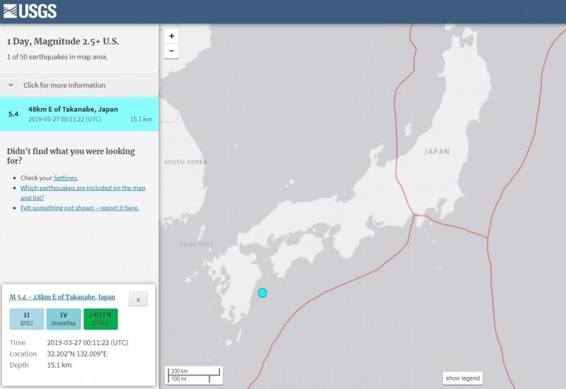 九州宮崎縣東方近海發生芮氏規模5.4地震。(擷取自USGS)
