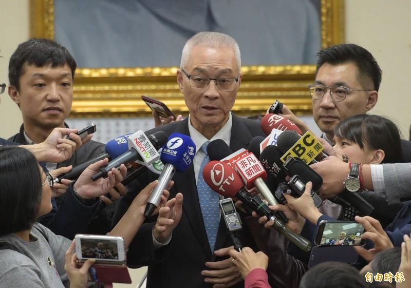 國民黨黨主席吳敦義針對黨內2020總統提名初選,分析3種徵召情況,並表示「我已經選擇最沒有理由反彈的東西了,因為(大家)都要參加初選。」(資料照)