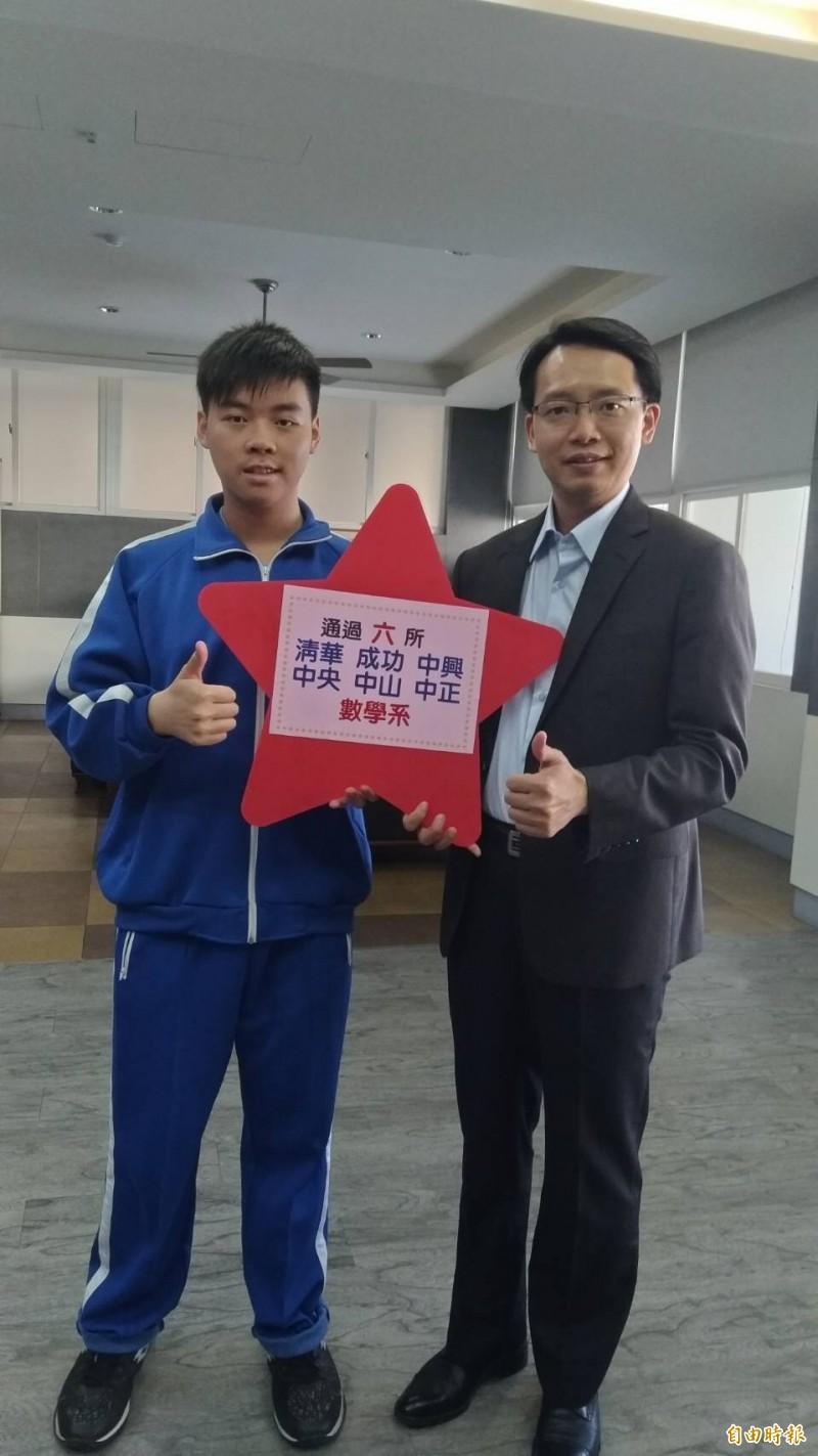 鄭翼嘉(左)通過六校數學系申請。(記者張軒哲攝)