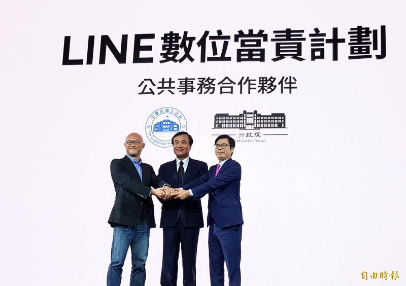 行政院副院長陳其邁(右)和立法院長蘇嘉全(中)今天皆出席LINE Converge2019春季記者會,LINE台灣董事總經理陳立人(左)在會中宣布數位當責計畫。(記者簡惠茹攝)