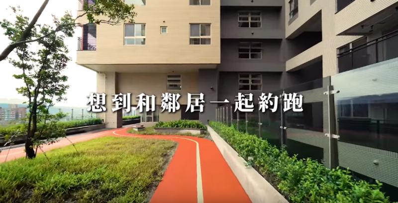 台北市都發局找來廣告配音員、知名網紅星期天幫公宅廣告配音,以正經八百的語氣說出超狂內容,讓許多網友笑翻。(翻攝自影片)