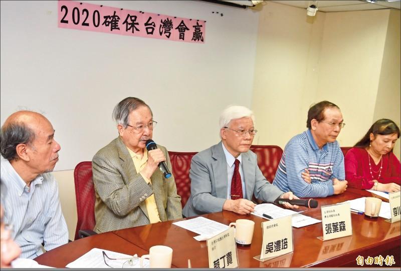 本土社團台灣社、北社等團體昨舉行「2020確保台灣會贏記者會」。(記者黃耀徵攝)