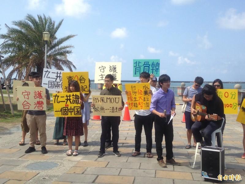 「賣水果兼賣主權」中山大學學生抗議韓國瑜