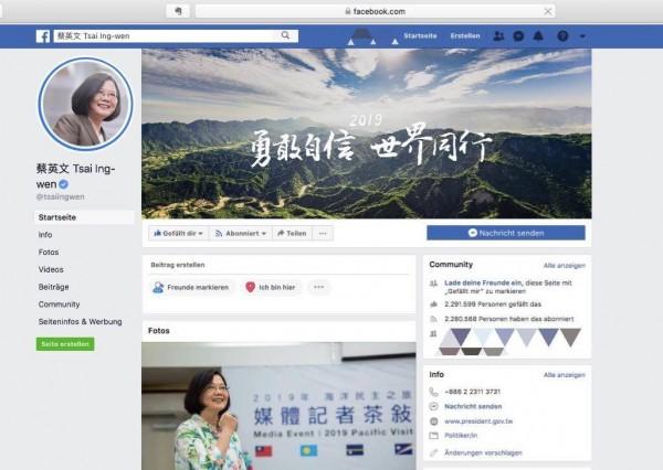 蔡英文總統臉書粉絲人數已經是全球民主國家女性領導人中的第一名。(圖擷取自臉書Taiwan in München)