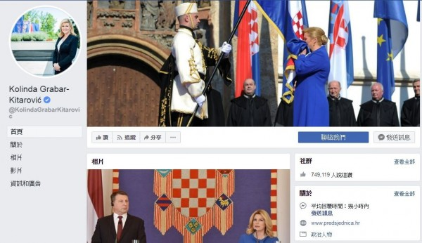 克羅埃西亞總統科基塔諾維奇75萬人居次。(圖擷取自臉書Kolinda Grabar-Kitarović)