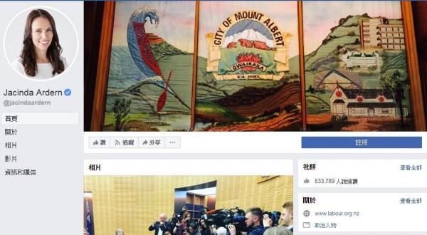 紐西蘭總理阿德恩52萬人位居粉絲人數第3。(圖擷取自臉書Jacinda Ardern)
