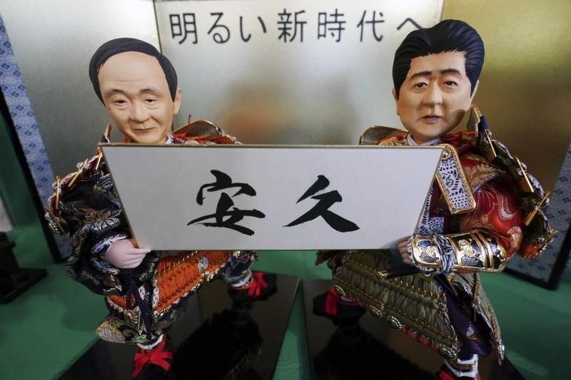 日本政府將於4月1日上午11時半,由內閣官房長官菅義偉公布新年號。(美聯社)