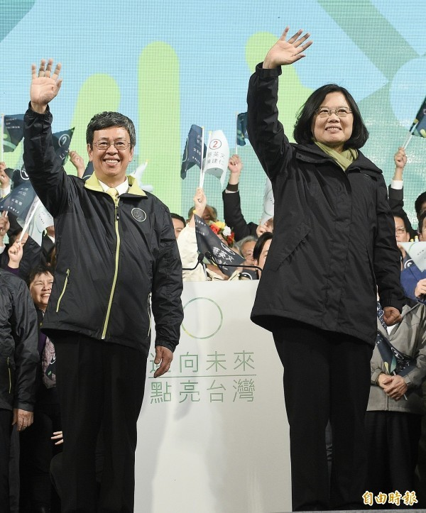 蔡英文在臉書上回應陳建仁,感謝他過去的努力。(資料照)