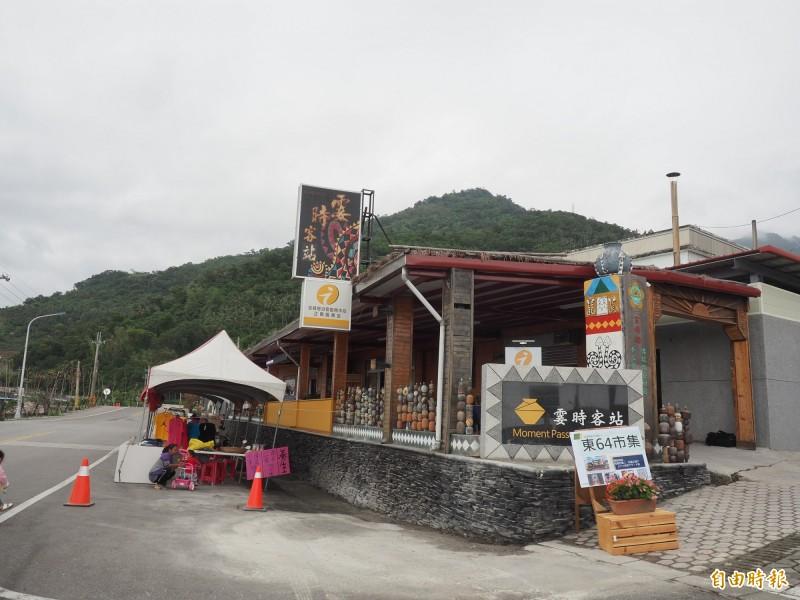 金峰鄉公所在正興村通往嘉蘭村的東64線上霎時客站成立東64市集。(記者王秀亭攝)