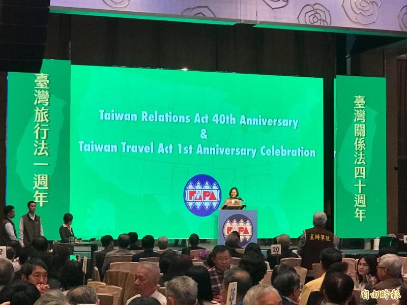 總統蔡英文今出席台灣人公共事務會募款餐會時向海內外鄉親喊話,強調民進黨要團結才會贏。(記者彭琬馨攝)