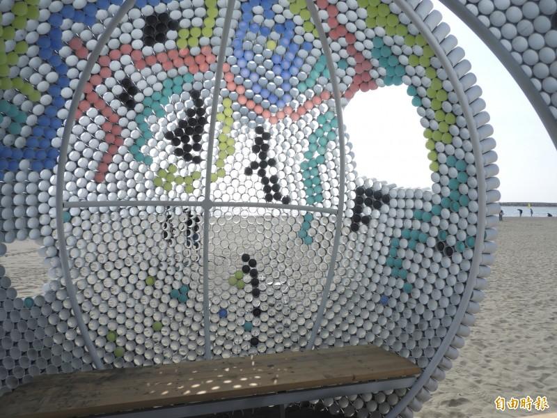台南「漁光島藝術節」,裝置藝術作品奇妙有趣。(記者洪瑞琴攝)